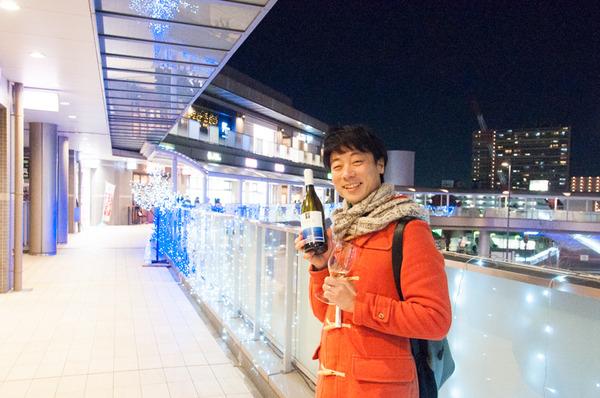 香里園ワイン-93