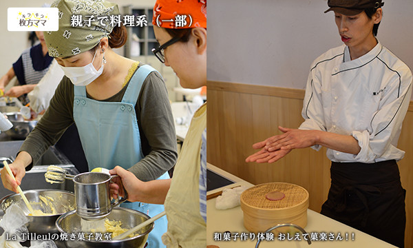 pic3_cooking