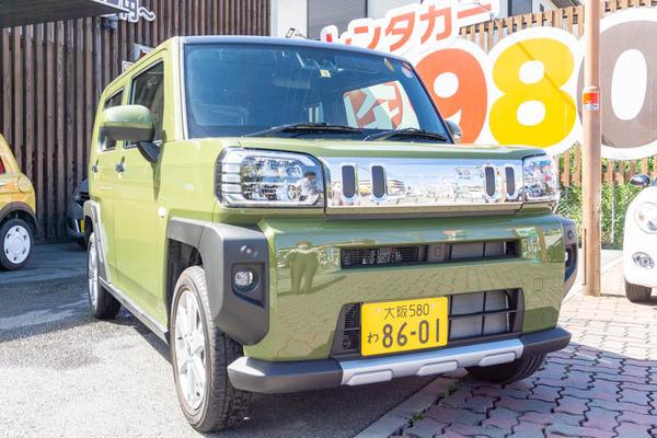 エコレンタカー(小)21092137