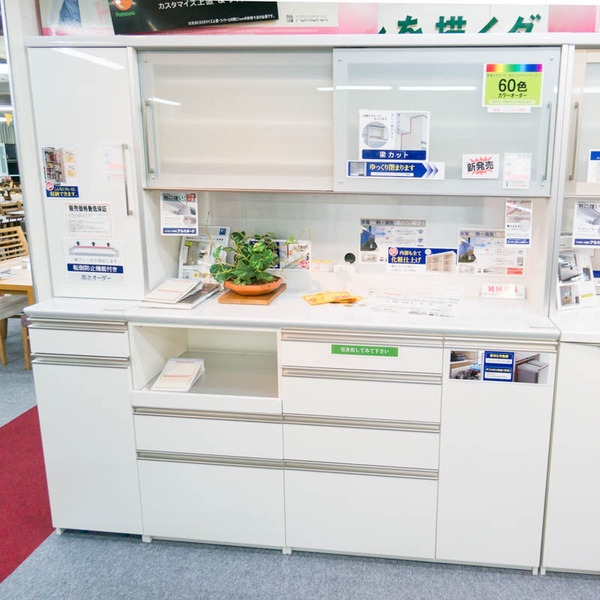 田辺家具2-1609077
