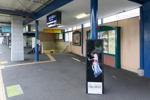 枚方公園駅-18102211