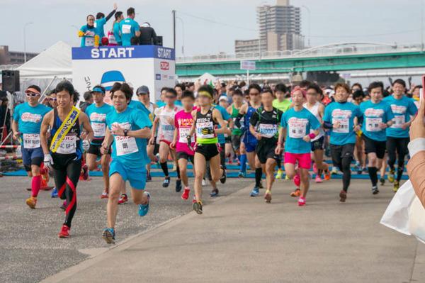 寛平マラソン3
