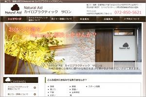 NaturalAid01