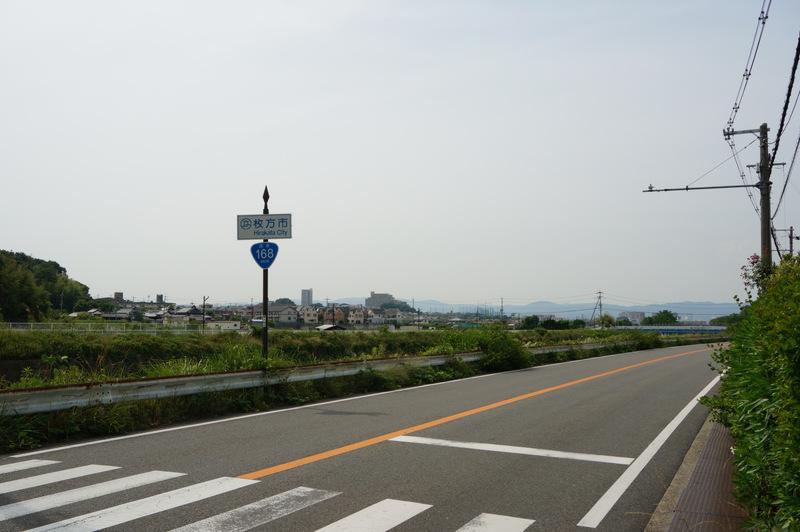 交野病院」が天野川沿いの枚方・...