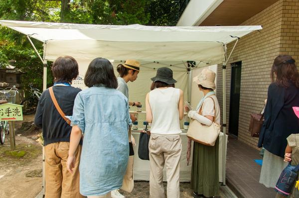 草々徒夏祭り-49