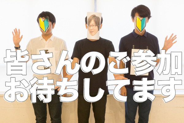 ひらつーパパ会-5