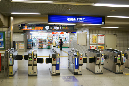 枚方市駅131216-1