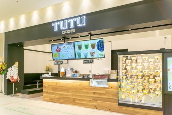 くずはモールにつくってたクレープ店「TUTU crepes」がオープンしてる。ハーゲンダッツをつかったクレープも