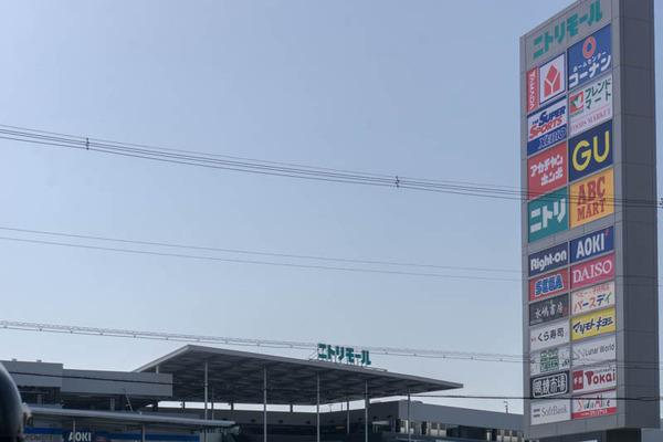 ニトリモール枚方-1604152
