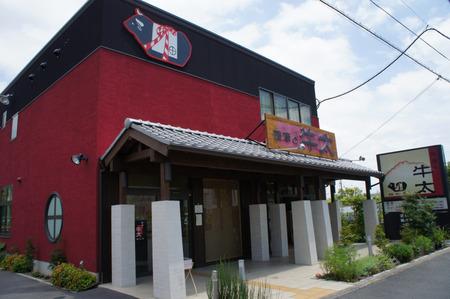 薩摩の牛太20120626111232