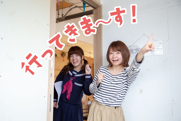 19.0417ニトリ記事-14-加工
