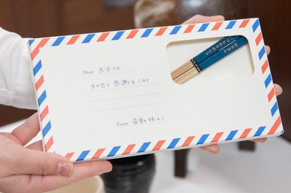 京阪百貨店-168