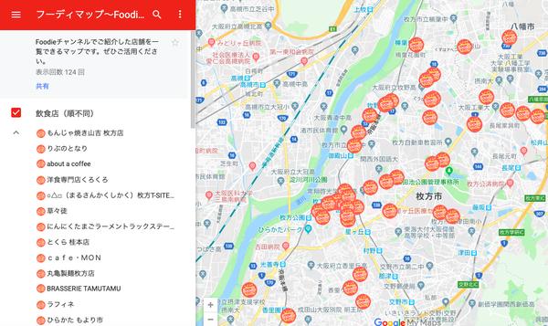 お店MAP