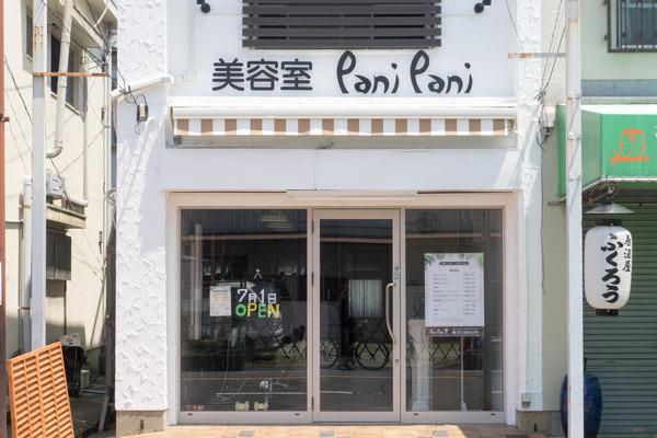 パニパニ-1806256