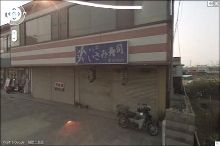 20110218isami1