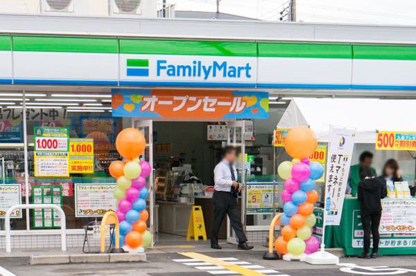 20171025ファミリーマート長尾家具町-6