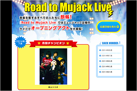 Road-To-Mujack-Live