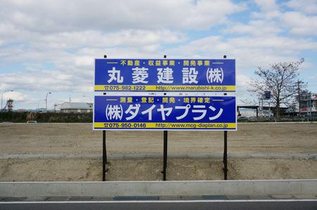 ホンダカーズ京都八幡店130502-13