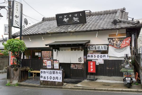 弁慶 交野駅前店-25