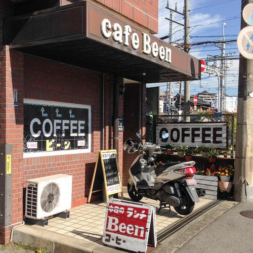 cafeBean-8