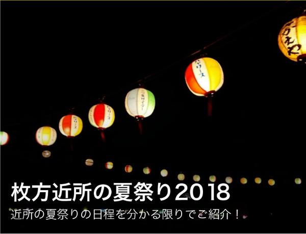 スクリーンショット 2018-12-07 16.40.23