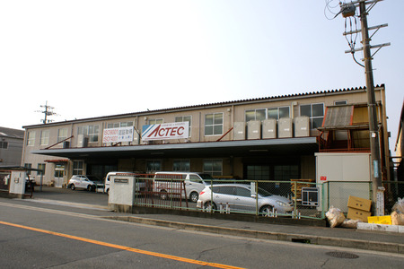 アクテック(会社)