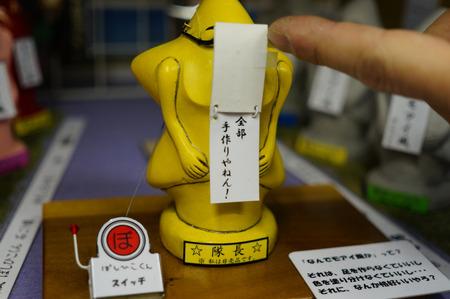 ぼしひこ130308-28
