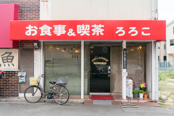 藤田川-4