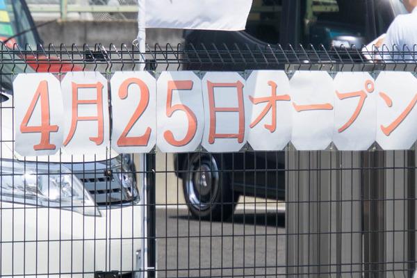 SMT-1705202