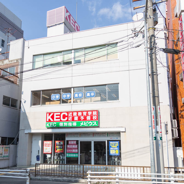 KEC(小)-2002058