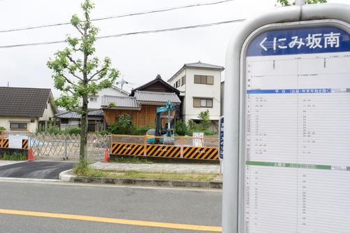 くにみ坂デンタルクリニック-15051904