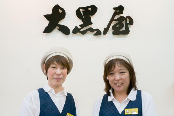 20170607大黒屋JR津田駅前-1
