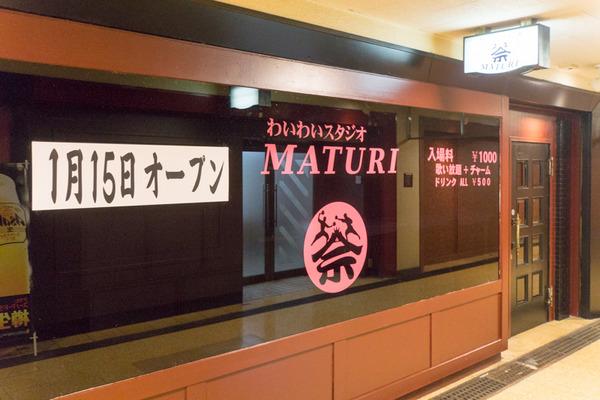 MATURI-16011502