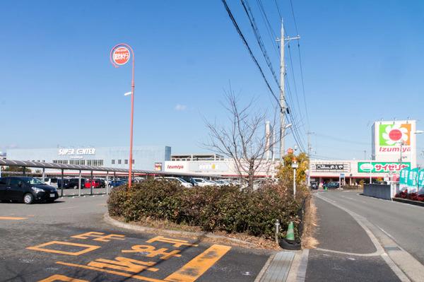 20180207スーパーセンターイズミヤ八幡店-2
