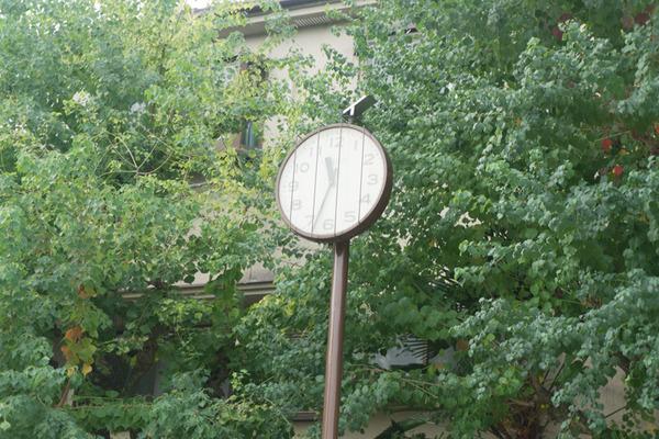 さし-13