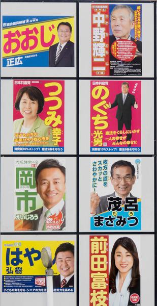 選挙2-1904151