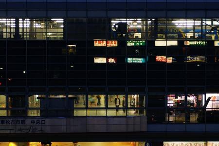 枚方市駅20130514190508