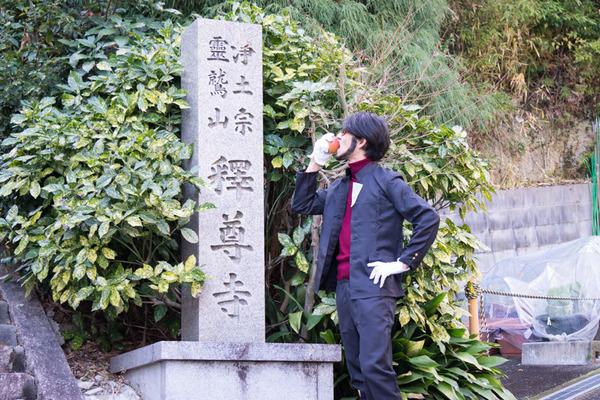 坂道ダッシュ-17011769