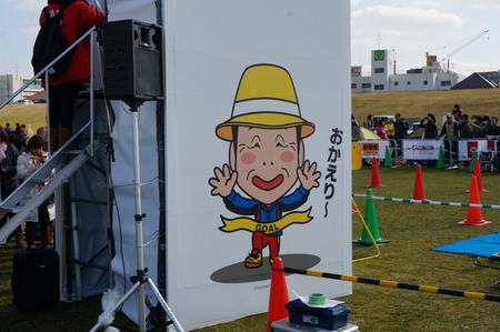 寛平マラソン130203-03