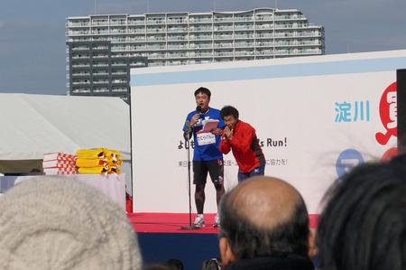 寛平マラソン130203-04
