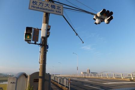 枚方大橋01