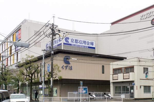 京都信用金庫-16031401