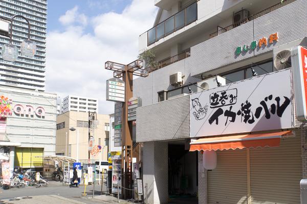 イカ焼きバル-16022506