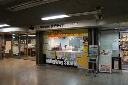 121027FMひらかた04