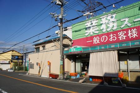 業務スーパー家具町店20120808164807