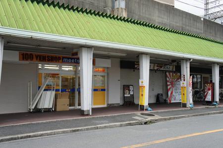 meets宮之阪20120910134034