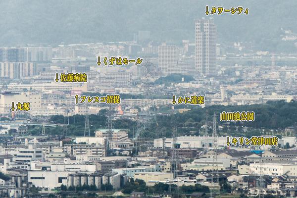 景色-1610266