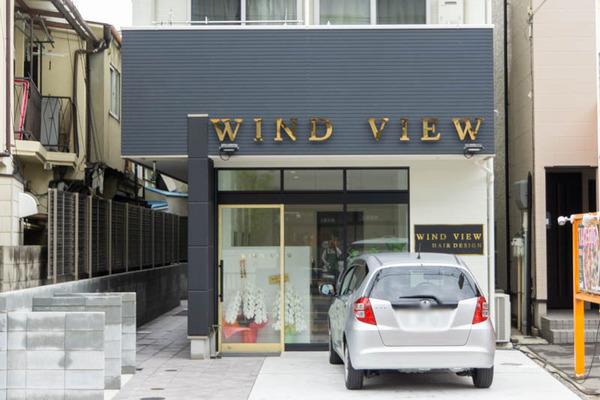 wind-1908205