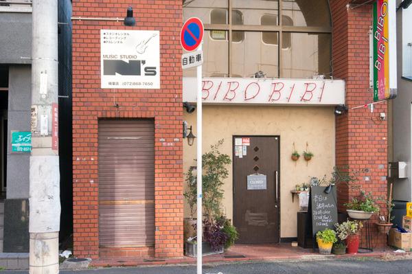 20171127N'sスタジオ樟葉店-8
