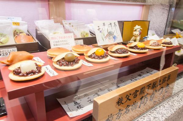 京阪百貨店手土産-217